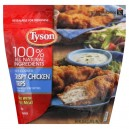 Tyson Chicken Breast Strips Crispy Fully Cooked 100% All Natural Frozen