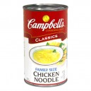 Campbell's Condensed Soup Chicken Noodle Family Size