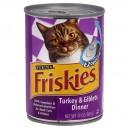 Friskies Wet Cat Food Loaf Turkey & Giblets Dinner