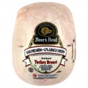 Boar's Head Deli Turkey Breast Premium Lower Sodium (Thin Sliced)