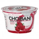 Chobani Greek Fruit on the Bottom Yogurt Raspberry 0% Non Fat All Natural