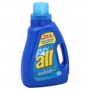 all 2X Ultra Liquid Laundry Detergent Fresh Rain