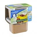 Gerber 2nd Foods SmartNourish DHA Oatmeal Banana Raspberry Organic - 2 pk