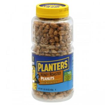Planters Peanuts Honey Roasted