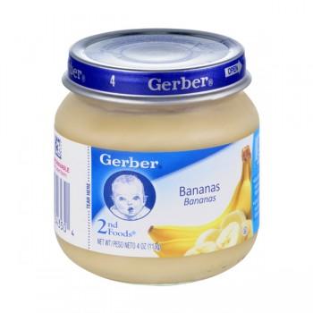 Gerber 2nd Foods Bananas