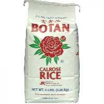 JFC Botan Rice Calrose Extra Fancy