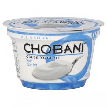 Chobani Greek Yogurt Plain 0% Non Fat All Natural