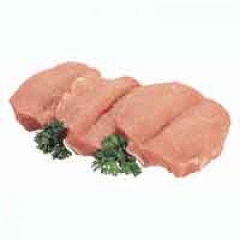 Pork Chops Butterfly Boneless - 2 ct Fresh