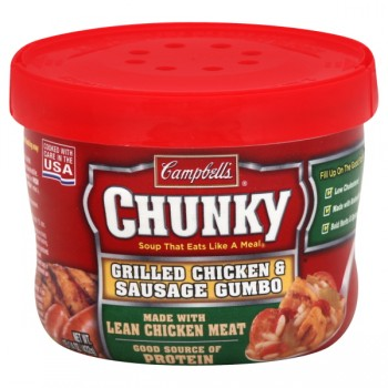 Campbell's Chunky RTS Soup Bowl Chicken & Sausage Gumbo Microwavable
