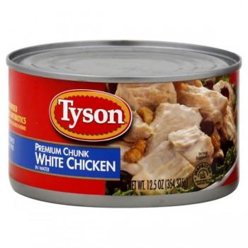 Tyson Chicken Premium Chunk White 98% Fat Free